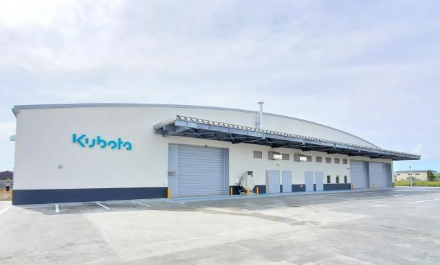 クボタが苫小牧に新物流センター 同所に北海道クボタビジターセンター