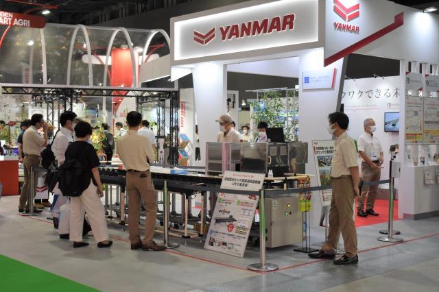 ヤンマー4社合同で出展 GPECで新技術披露