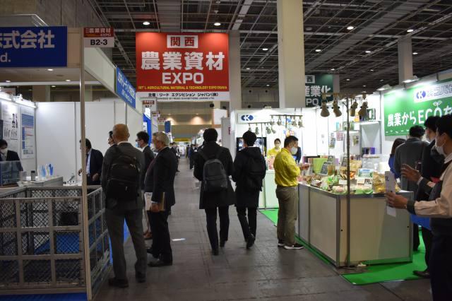 関西農業Week開催 省力化機械が注目