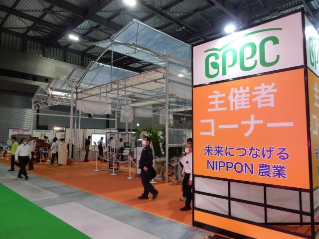 日本型大型(1ha)モデルハウス仕様 トマト40tの高収量 環境制御システム一堂に ~施設協~