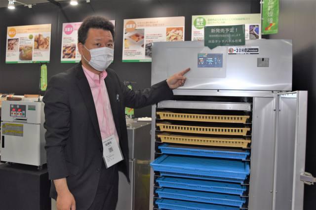 食品乾燥の可能性提案 FOOMA JAPAN出展 ~大紀産業~