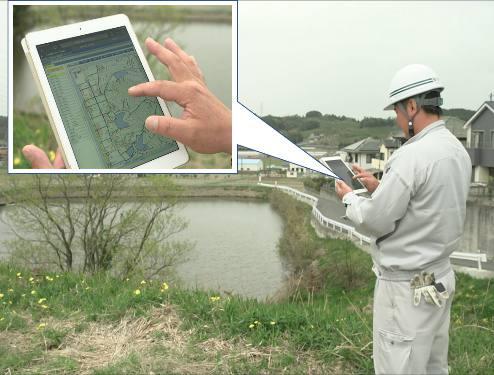 ため池管理簡単に 情報共有などアプリで ~農研機構~