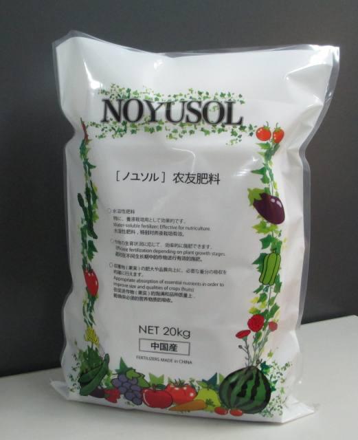 NOYUSOL(ノユソル) ~ノーユー社~