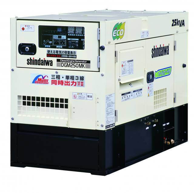 新ダイワ「マルチ発電機」 三相と単相同時出力 良質な電気を安定的に供給 ~やまびこ~